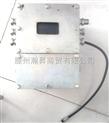 内置电源喷雾降尘装置主控箱