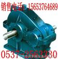 ZD25减速机,ZD25圆柱齿轮减速机批发厂家