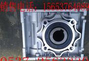 RV50-80减速机,RV系列减速机-现货供应