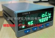 CT600.W1S1A0,CT600液晶皮带秤仪表