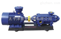 D型卧式多级清水离心泵