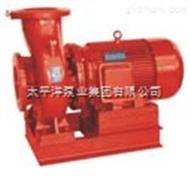 XBD-W卧式单级单吸消防泵