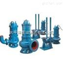 供应QW(WQ)型潜水排汙泵