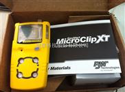 mc-4四合一检测仪,便携式四合一气体报警仪,BW四合一检测仪--安泰科技仪表事业部
