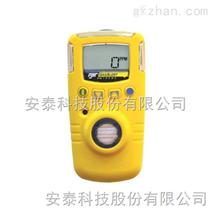 BW一氧化碳检测仪,气体检测仪,便携式CO检测仪--安泰科技仪表部