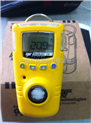 BW单一氧气气体检测仪,氧气检测仪,O2气体报警器--安泰科技仪表部