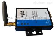 晓网科技zigbee网关设备、 RS232/485/422/USB数据接口