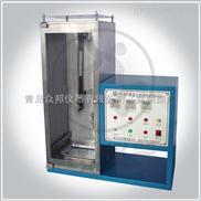 供应织物垂直法阻燃性能测试仪 ZF-621