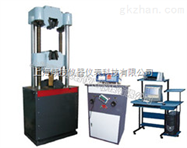 QJWE上海液压万能材料试验机