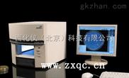 #全自动菌落计数仪/大肠杆菌快速测定仪* 型号:HXK-V2库号:M296241