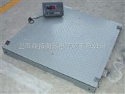 1吨双层电子地磅秤丨带框架电子磅称丨电子磅秤