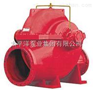 XBD-S中开蜗壳式消防泵