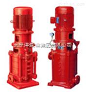 立式XBD-L多级消防泵