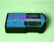 M391392-余氯测定仪/余氯比色计