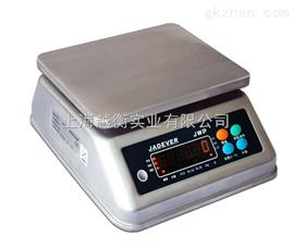 SCS桌子上专用的电子秤,计重电子桌秤,计重桌秤厂家