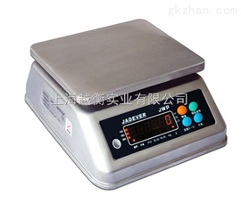 SCS桌子上專用的電子秤,計重電子桌秤,計重桌秤廠家