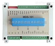 远程PLC、RTU模块、现场总线模块、DP接口、电机综合保护模块