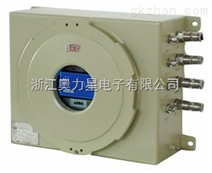 LD-210Ex隔爆型氢气分析仪