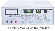 HF2687C电解电容漏电流测试仪HF-2687C