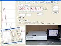 全自动红外测油仪OIL-8  中标产品红外测油仪 红外分光光度法测油仪