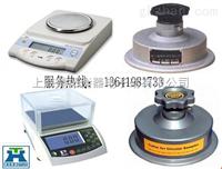 徐州500克电子克重天平,称克重电子天平配布料取样器