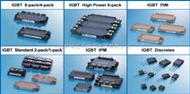 富士电机UPS专用 600V IGBT单管