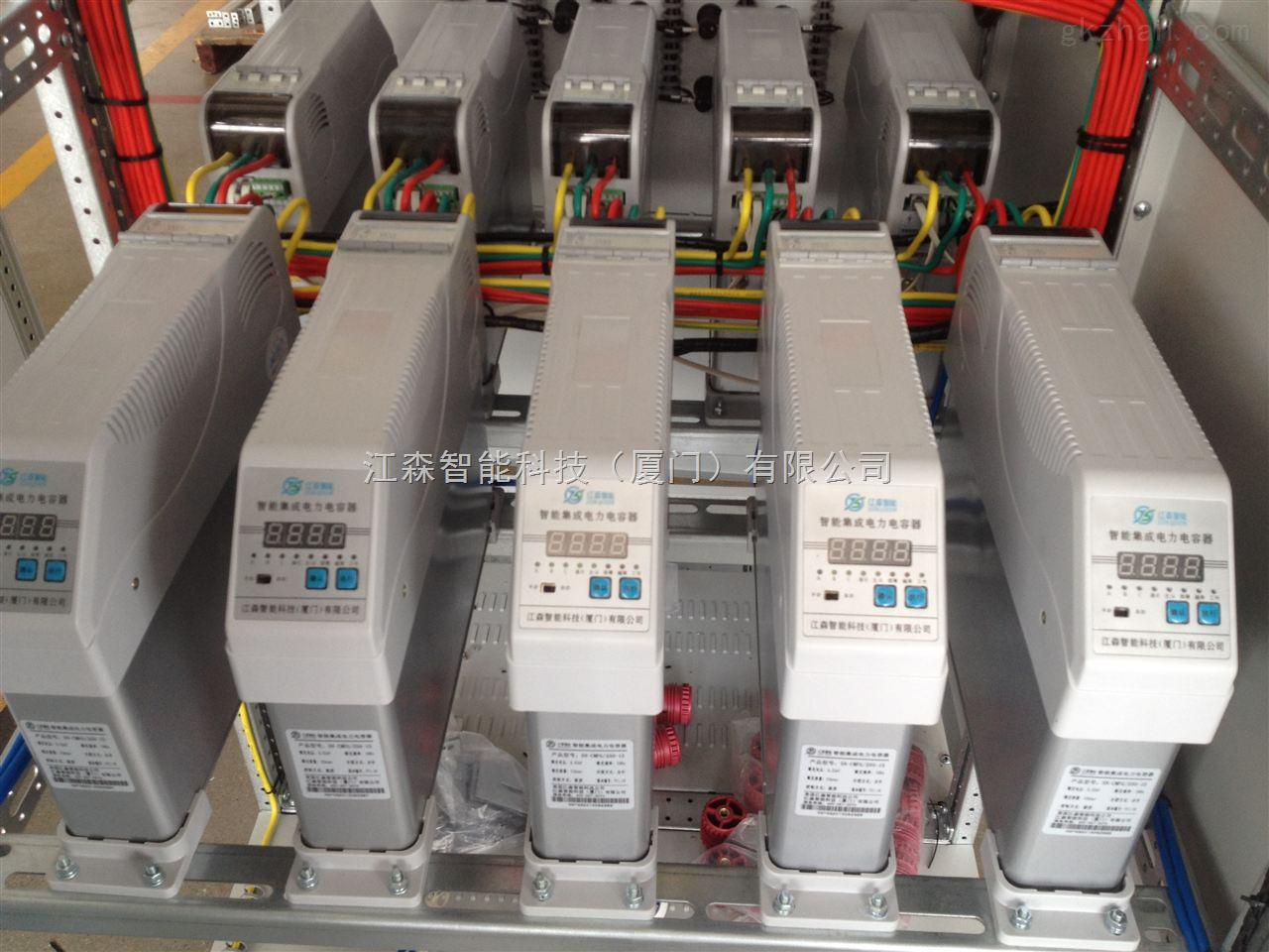 sn-cm系列智能电容器