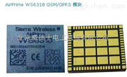 WS6318 GSM/GPRS 模块