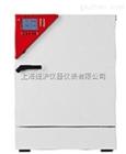 二氧化碳培養箱C150系列