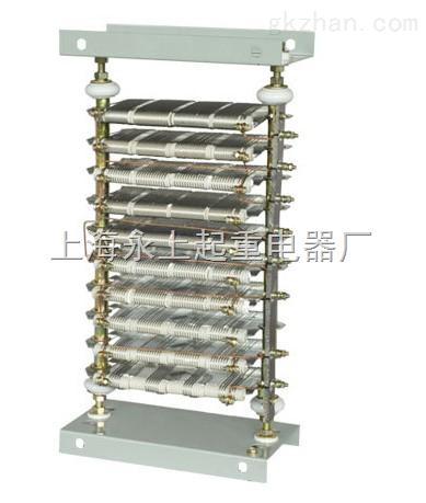 ZX1-1/20电阻器