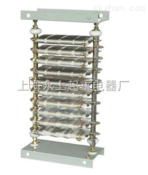ZX1-1/110电阻器