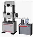 微机控制电液伺服万能试验机|万能试验机|试验机