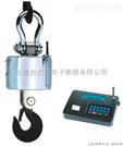 OCS-XC-D電子吊秤 上海香川無線電子吊秤大量熱銷