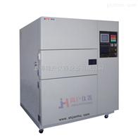 JH温度冲击试验箱/冷热冲击试验箱/高低温冲击试验箱(简户厂家)