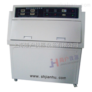 JH-紫外光耐气候试验箱/紫外灯耐气候试验箱/耐气候试验箱(简户厂家)