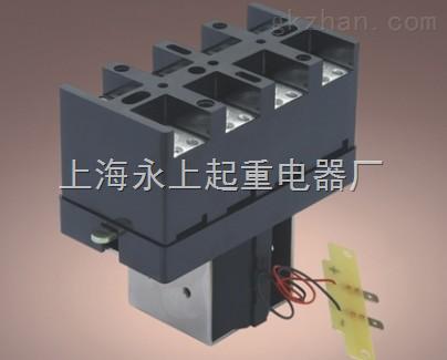 直流电磁接触器zjw200-40