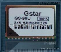 精巧外形Gstar GPS贴片模块GS-96U