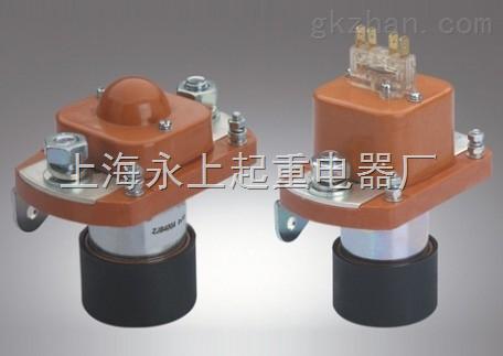 zj400-b直流电磁接触器