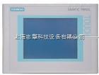 显示屏TP270-10亮度不够影响使用