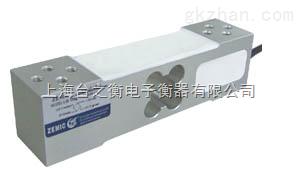 電子臺秤傳感器(小量程傳感器)