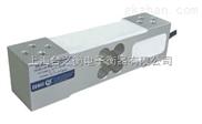 电子台秤传感器(小量程传感器)
