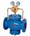 进口气体减压阀 自力式气体减压阀 进口气体压力调节阀 气体减压稳压阀