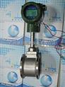 压缩空气流量计,广州压缩空气流量计,高精度压缩空气流量计