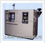 JH-河北防尘试验箱/贵阳防尘试验机/砂尘试验箱