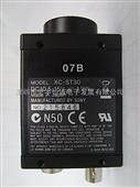 SONY工业级CCD摄像头XC-ST30CE,XC-HR50,XC-ST50CE,XC-ST70