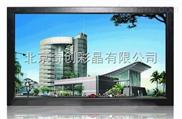 奇创彩晶专业显示器52寸商用显示器(30系列)