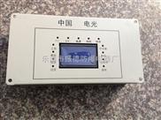 矿用智能保护器GWZB-10(6)G