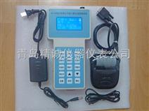 pc-3a(s)型升级版粉尘仪 手持式pc-3a粉尘仪