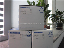 PANASONIC 供应松下控制器模块 FPX-E30R