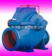 TPOW型中开蜗壳单级双吸离心泵|中开泵